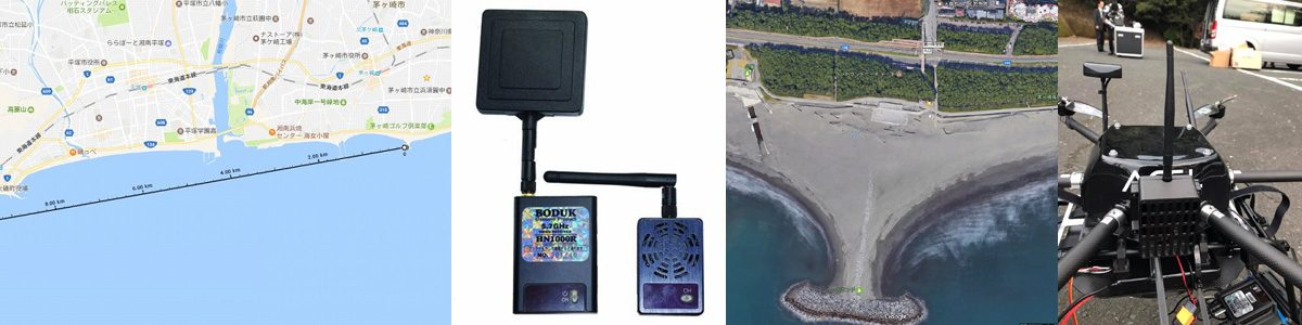 HN1000TRアナログ 5.7GHz 映像・送受信機